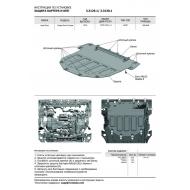 "Защита алюминиевая ""Rival"" для картера и КПП (черная) для Land Rover Range Rover Evoque II 2018-2020. Артикул: 3.3130.1"