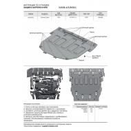 "Защита алюминиевая ""Rival"" для картера и КПП (черная) для Land Rover Discovery Sport I 2019-2020. Артикул: 3.3132.1"