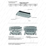 "Защита алюминиевая ""Rival"" для радиатора (черная) Mercedes-Benz G-klasse III W464 2018-2020. Артикул: 3.3951.1"