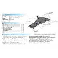 """Защита алюминиевая """"Rival"""" для КПП BMW X1 I E84 RWD (sDrive18i) 2009-2015. Артикул: 333.0510.1"""
