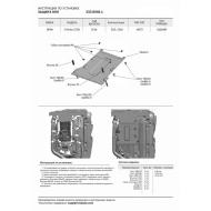 """Защита алюминиевая """"Rival"""" для КПП BMW 5 серия VII G30/G31 RWD (520i, 520d) 2016-2020. Артикул: 333.0540.1"""