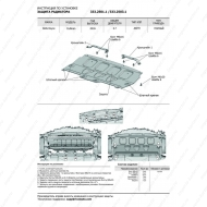 "Защита алюминиевая ""Rival"" для радиатора Rolls-Royce Cullinan 2018-2020. Артикул: 333.2501.1"
