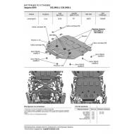 """Защита алюминиевая """"Rival"""" для КПП Lamborghini Urus 2018-2020. Артикул: 333.2902.1"""