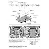 "Защита алюминиевая ""Rival"" для РК Lamborghini Urus 2018-2020. Артикул: 333.2903.1"