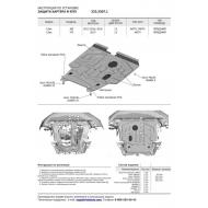 "Защита алюминиевая ""Rival"" для картера и КПП Lifan X70 FWD 2018-2020. Артикул: 333.3307.1"