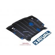 "Защита ""Rival"" для картера Porsche Cayenne 2010-2020. Артикул: ZZZ.5824.2"