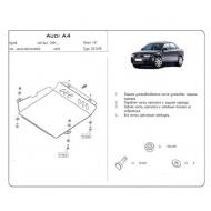 "Защита ""Шериф"" для АКПП Audi A4 B6, B7 2001-2007. Артикул: 02.1499"
