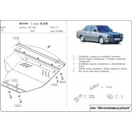 "Защита ""Шериф"" для картера BMW 5-серия E28 1981-1987. Артикул: 03.0383"
