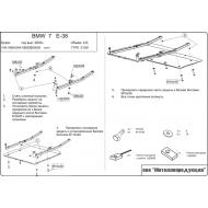 "Защита ""Шериф"" для картера BMW 8-серия E31 1989-1999. Артикул: 03.0538"