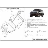 "Защита ""Шериф"" для картера Cadillac Escalade 2007-2013. Артикул: 04.1061"