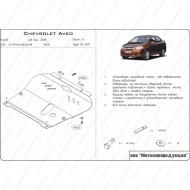 "Защита ""Шериф"" для картера, КПП Chevrolet Aveo 2008-2011. Артикул: 04.1793"