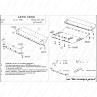 """Защита """"Шериф"""" для картера и КПП Lancia Kappa SW838B 1996-2001. Артикул: 07.0207"""
