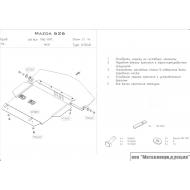 "Защита ""Шериф"" для картера и КПП Mazda 626 GE 1991-1997. Артикул: 12.0248"