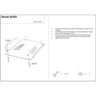 "Защита ""Шериф"" для КПП и РК Mazda B2500 1998-2006. Артикул: 12.0700"