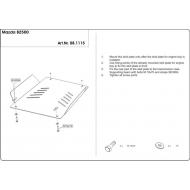 "Защита алюминиевая ""Шериф"" для КПП и РК Mazda B2500 1998-2006. Артикул: 12.1115"