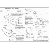 "Защита ""Шериф"" для картера Mercedes-Benz E-Class W210 4matik 1995-2001. Артикул: 13.0193"