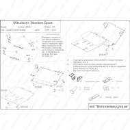 "Защита алюминиевая ""Шериф"" для картера Mitsubishi Montero Sport I 1998-2008. Артикул: 14.0721"