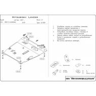 """Защита """"Шериф"""" для картера и КПП Mitsubishi Lancer 10 2007-2020. Артикул: 14.1209"""