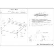"""Защита """"Шериф"""" для картера и КПП Saab 900 1993-1998. Артикул: 20.0071"""