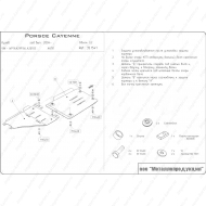 "Защита ""Шериф"" для КПП и РК Porsche Cayenne I 2002-2010. Артикул: 35.1541"